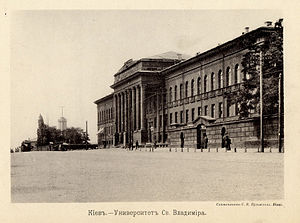 Taras Shevchenko National University of Kyiv - An early 20th-century Russian postcard picturing Saint Vladimir University in Kiev.