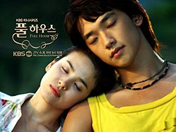 ost full house unmyeong