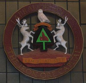 Official seal of Labrador City