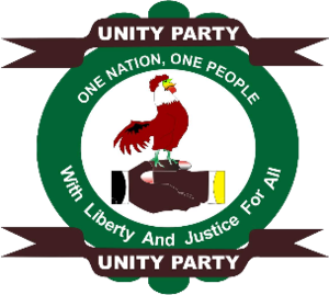 Unity Party (Liberia) - Image: Logo of the Unity Party (Liberia)