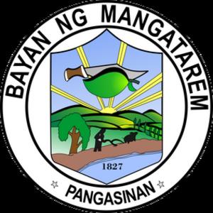 Mangatarem, Pangasinan - Image: Mangatarem Pangasinan