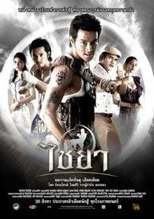 FILME BAIXAR THAI O MUAY CHAIYA DUBLADO