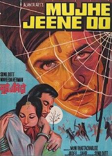 <i>Mujhe Jeene Do</i> (1963 film) 1963 Indian film directed by Moni Bhattacharjee