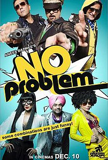 No Problem (2010 film) - Wikipedia