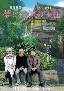 <i>The Kingdom of Dreams and Madness</i> 2013 documentary film about Studio Ghibli