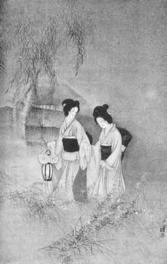 Botan Dōrō - Otsuyu and the Peony Lantern
