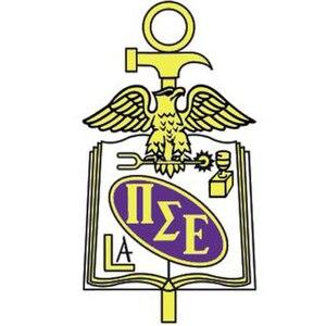 Pi Sigma Epsilon - Image: Pi Sigma Epsilon professional fraternity crest