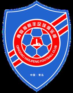 Qingdao Hailifeng F.C.