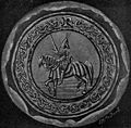 Ragnall mac Somairle, fanciful seal (reverse).jpg