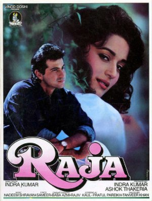 Raja (1995 film) - Dvd cover