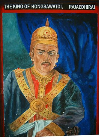 Mon people - Razadarit (1384-1422)
