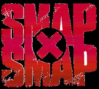 SMAP - Logo of SMAP×SMAP