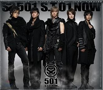 S.T 01 Now - Image: SS01 S.T 01 Now