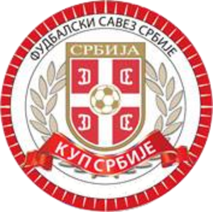 Serbian Cup - Image: Serbian Cup