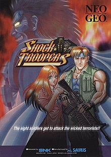 Shock Troopers arcade flyer.jpg