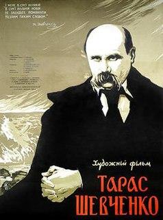 <i>Taras Shevchenko</i> (film) 1951 film