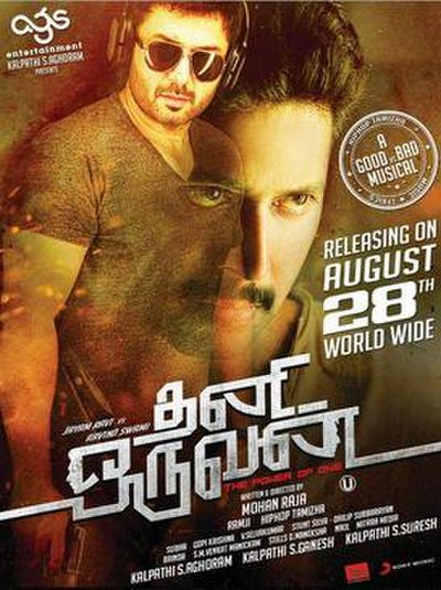 Picture of a movie: Thani Oruvan