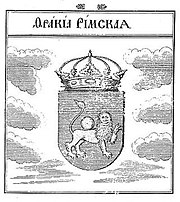 Coat of Arms of Roman (Byzantine) Thrace (Stemmatographia from 1741)