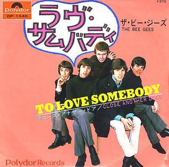 To Love Somebody (song) - Image: Tolovesomebodyjapane secover