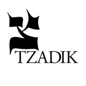 Tzadik Records - Image: Tzadik Records Logo