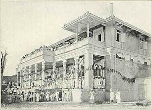Udvada Atash Behram - Udvada Atash Bahram in 1905