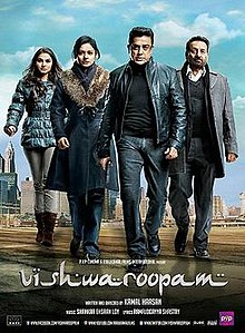 Vishwaroopam - Wikipedia, the free encyclopedia