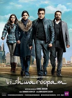 <i>Vishwaroopam</i> 2013 Indian espionage action thriller film