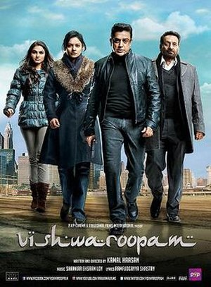 Vishwaroopam - Theatrical poster (Tamil)