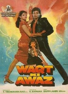 Waqt Ki Awaz (1988) SL YT - Mithun Chakraborty, Sridevi, Gulshan Grover, Kader Khan and Asrani.