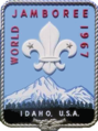12th World Scout Jamboree.png