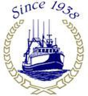 A. F. Theriault Shipyard - Image: A. F. Theriault Shipyard (logo)