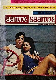 Aamne Samne (1982) Songs Lyrics