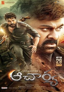Acharya (film) - Wikipedia