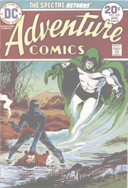 Adventure Comics #432 (March/April 1974), cover art by Jim Aparo.