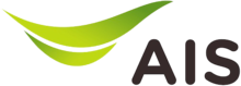 Advanced Info Service (logo).png