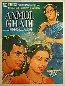 Anmol Ghadi, 1946 film.jpg
