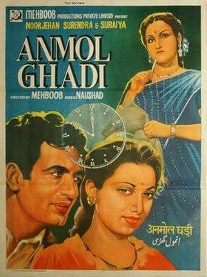 Anmol Ghadi - Image: Anmol Ghadi, 1946 film