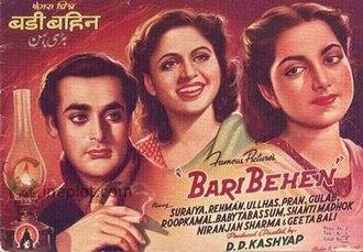 Bari Behen - Theatrical Poster