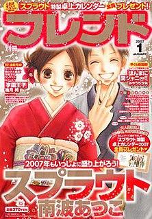 Japanese manga magazine