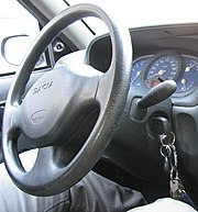 COMPUTER CHIP KEY   Computer chip car keys, smart keys