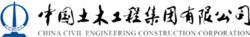 China Civil Engineering Construction Corporation logo.png
