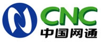 China Netcom - Image: China Network Communications