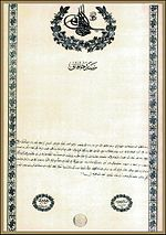Decree signed by Ottoman Sultan.jpg