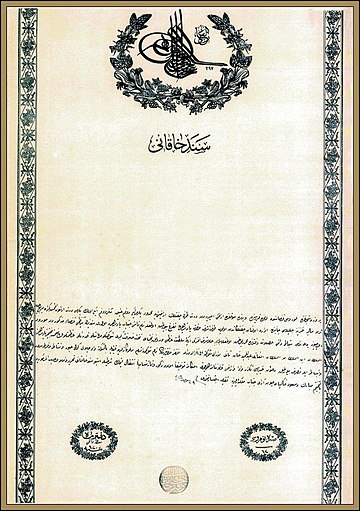 A 1892 decree signed by the Ottoman Sultan Abdul Hamid II which documents possession of a state farm in Preveza passing to the Sultan's ownership Decree signed by Ottoman Sultan.jpg