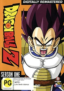 Dragon Ball Z (season 1) - Wikipedia