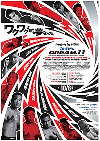 A poster or logo for Dream 11: Feather Weight Grand Prix 2009 Final Round.