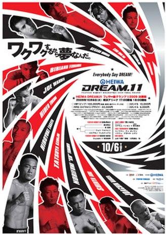 Dream 11 - Image: Dream 11