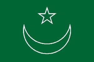Dukhtaran-e-Millat - Image: Dukhtaran e Milllat
