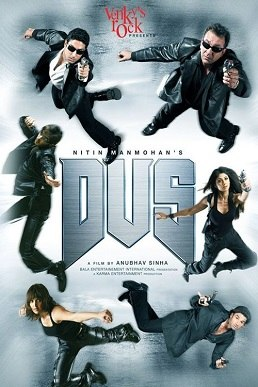Dus movieposter reduced