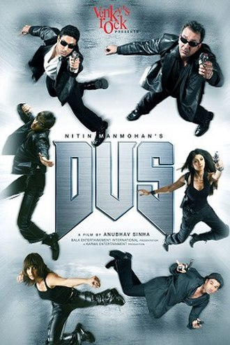 Dus - Theatrical release poster
